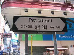 BD-060417-Hong-Kong-2443-.jpg